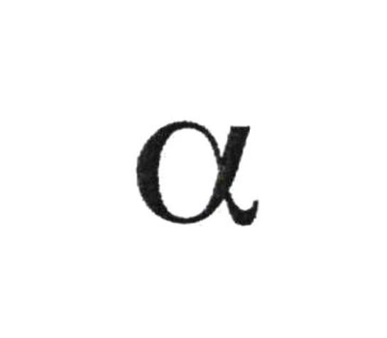 """marchio composto dalla lettera """"a"""""""